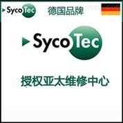 进口主轴维修 德国sycotec原厂配件更换