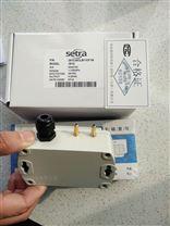 setra美國西特261C微差壓傳感器