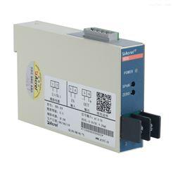 安科瑞BD-AV 单相电压变送器/4-20MA