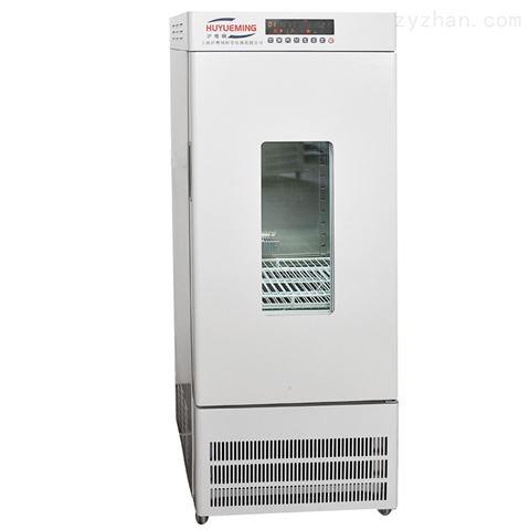 藥物穩定性試驗箱HYM-500-Y