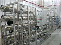 制藥純化水設備分配系統設計