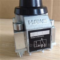 备件 HOEMA MFL-LED 60/40/07 R