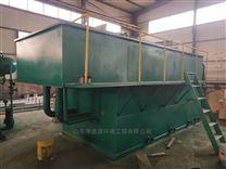 养殖污水处理设备气浮机设备YW-20