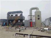 铸造厂浇注树脂砂废气在线脱附催化燃烧设备