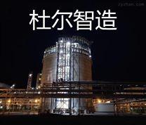 LNG150立方低温储罐设备优势