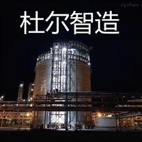 LNG150立方低溫儲罐設備優勢