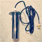 THC-1036系列超声波振动棒