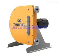 YM50 国产软管泵