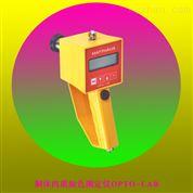 胴體肉質顏色測定儀OPTO-LAB德國麥特斯
