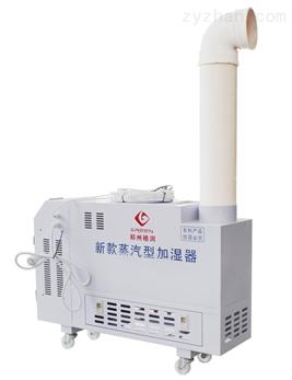 潮煙機 煙草專用回潮設備 煙葉加濕器