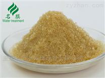合川软化树脂,重庆离子交换树脂批发