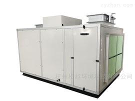 SYTF-100风冷地下人防除湿工程设备调温新风除湿机