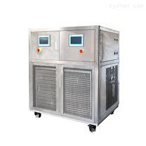 反應釜恒溫循環器-25℃~200℃