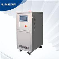 密闭制冷加热一体机-25℃~200℃