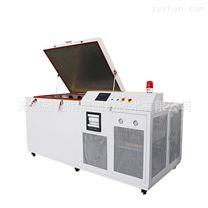 无锡冠亚  工业冰箱 化工冷冻机