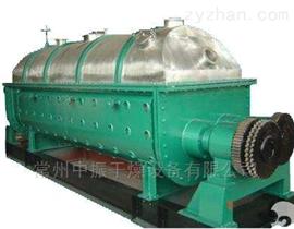 上海空心槳葉干燥機
