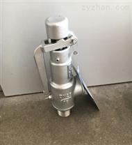 安全閥A28W-16P DN32 0.7-1.0MPA