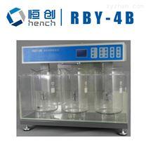 RBY-4B融变时限仪