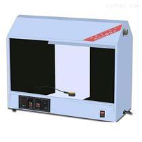 YB-3双面澄明度测试仪