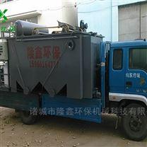 污水处理设备平流式溶气气浮机