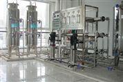 云南纯水设备 工业纯化水处理