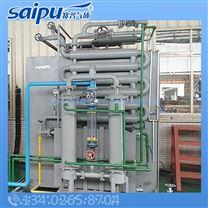 氨氣分解爐 液氨汽化器