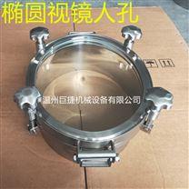 不锈钢人孔304 316L人孔 销售 生产 一体化