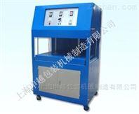 申越YS-700全自动羽绒枕头真空压缩包装机