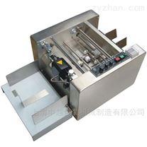 申越MY-300纸盒批号生产日期钢印打码机
