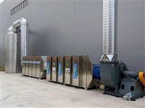衡水化工废气处理设备 塑料废气催化燃烧