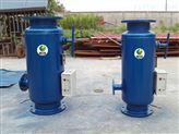 衡水管道式除污器适用范围