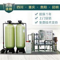 成都纯水设备_纯水过滤设备_四川水处理设备