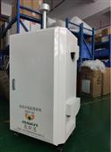 垃圾处理厂恶臭气体在线监测系统安装指导