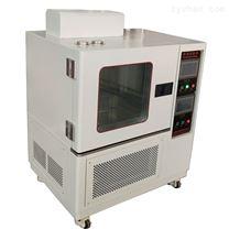 恒温试验箱,双?#20302;?#25511;制型,杭州厂家供应