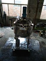 巴中304液体反应釜定制厂家天城机械设备