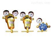 切割氧减压阀型号:Z0523(MD200)