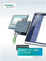 西门子6ES7516-3AN01-0AB0控制模块