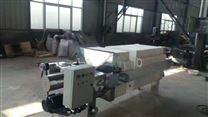 800型50平方膈膜二次压榨压滤机