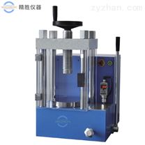 手動加電動粉末壓片機 60噸實驗室壓樣機
