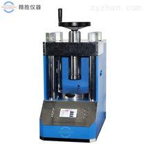 自动型粉末压片机 150?#36136;?#39564;室全自动压样机