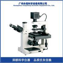 供應廣州粵顯XDS-2成像清晰倒置生物顯微鏡