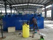 松原市医院污水处理设备
