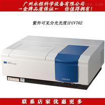 上海上分精科台式紫外可见分光光度计 UV762
