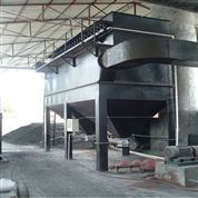造纸厂生物质流化床锅炉除尘器高效除尘设备