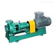 IHF25-20-160氟塑料耐腐蝕化工離心泵