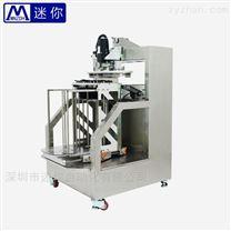 1+1膜布取膜机 自动面膜放膜机
