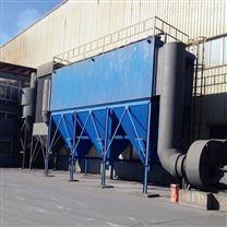 生物质锅炉除尘器滤袋检漏装置保护系统组件