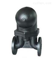 杠杆浮球式疏水阀FT44H