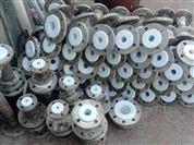 襯四氟管道生產企業/產品結構
