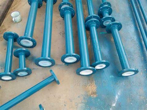 衬四氟管道优异性能/耐腐蚀性能